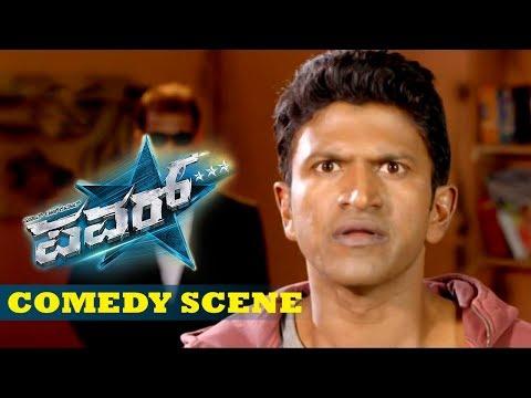 Kannada Comedy Scenes | Puneeth Rajkumar Comedy Scenes With Avinash | Power Kannada Movie