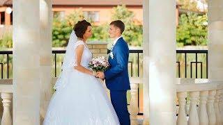 Свадебный клип Александра и Надежды 9.09.2017.