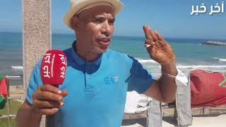 مؤثر: مغربي فقد الثقة في كل شيئ ويعاني الغربة في المغرب بلده الأصلي ويحس بالأمن في بلاد المهجر
