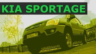 ВСЯ ПРАВДА про Kia SportAge 2  - ПРОБЛЕМЫ И БОЛЕЗНИ
