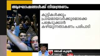 ban on dj parties dampens new year bash in kochi