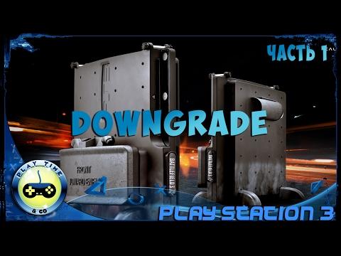 Обзор Play Station 3 slim (Как сделать Даунгрейд-Downgrade) - часть 1 Подготовка