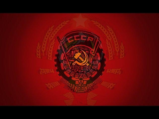 USSR Anthem Misheard