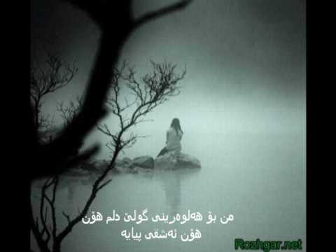 Bast Hama Xarib Malek Bo Xoshawiste..Honrawa
