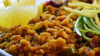 Mash ki daal (urid/urad lentils)