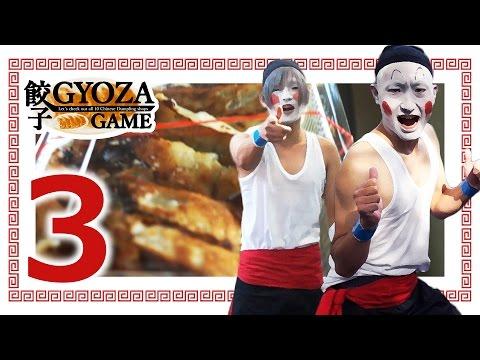 Gyoza Game Ep3| 餃子ゲーム第3話【かけひき】