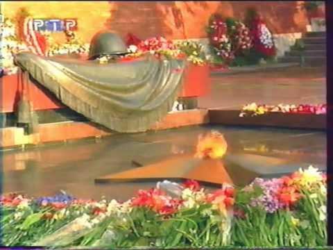 Минута молчания (2001)