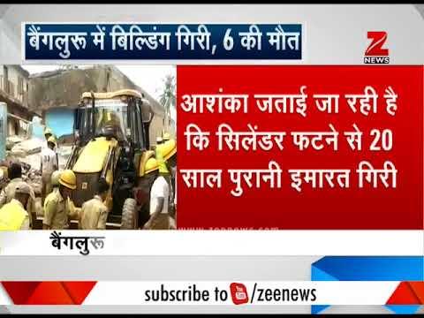 6 dead in building collapse in Bengaluru | बैंगलुरु में बिल्डिंग गिरने से 6 की मौत