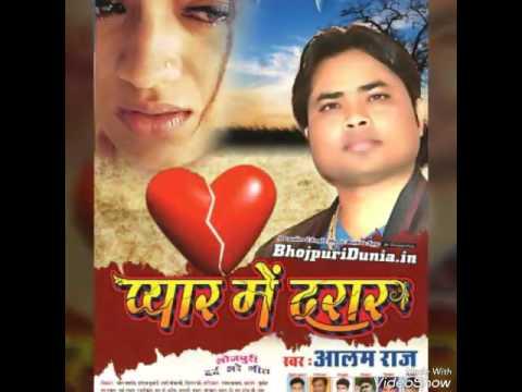 Tahare Pe Bani Kurban Ho # Alam Raj # Pyar Me Darar New Version