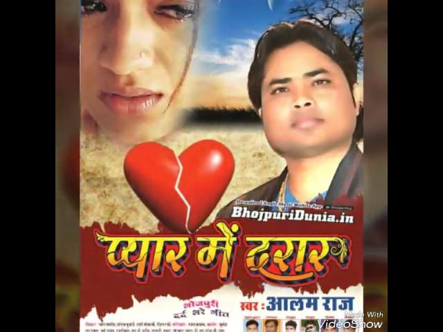 Tahare Pe Bani Kurban Ho Alam Raj Pyar Me Darar New Version Youtube