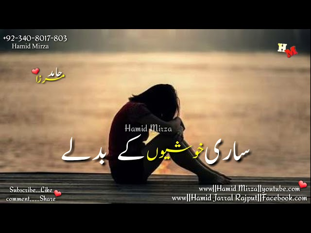 Khudgarz Song whatsapp status Ly
