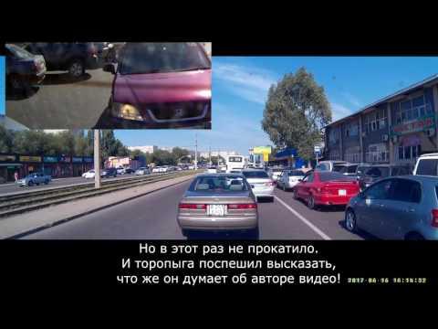 PRESTIGIO RoadRunner 330 – купить видеорегистратор