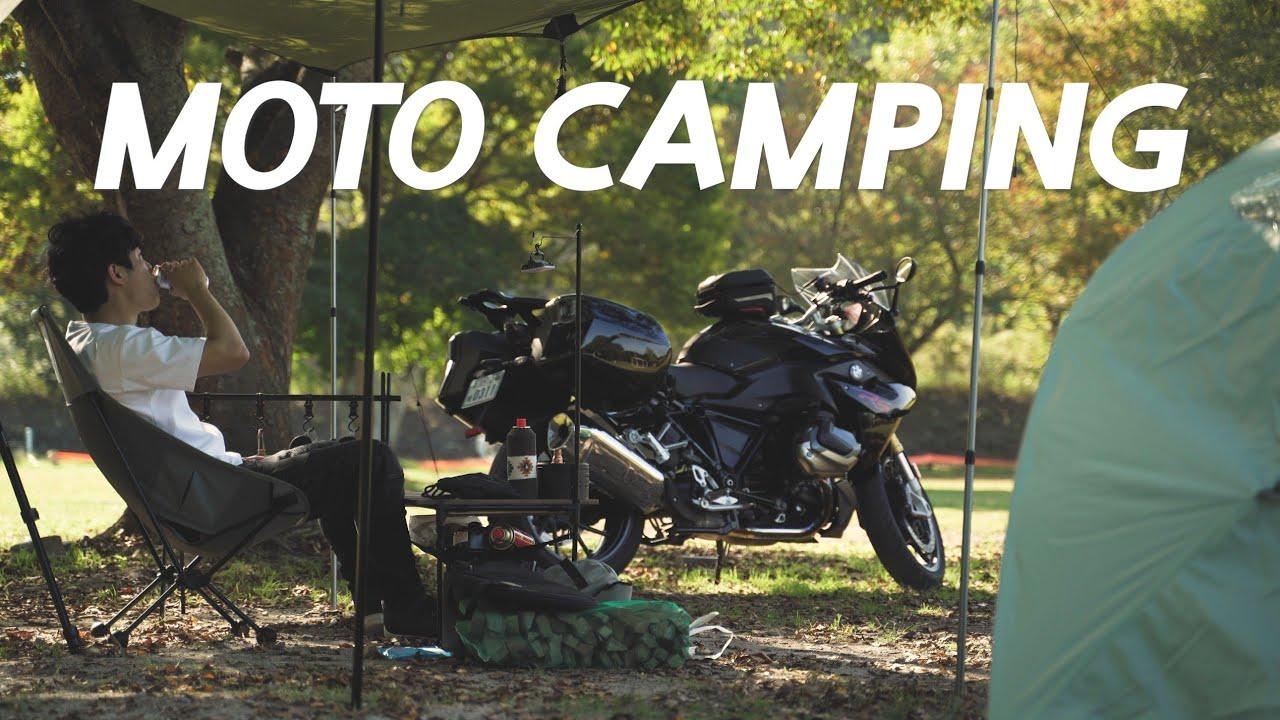 아무도 없는 폐교 운동장에서 힐링 모토캠핑 / 바이크 캠핑 / BMW R1250RS / 4K화질