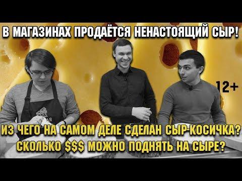 Миллионы на санкционном СЫРЕ / Продал квартиру ради бизнеса / Черная икра подписчику / ИП