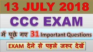 Video CCC Question Paper || 13 July 2018   || 100%  genuine questions in Hindi/English download MP3, 3GP, MP4, WEBM, AVI, FLV Juli 2018