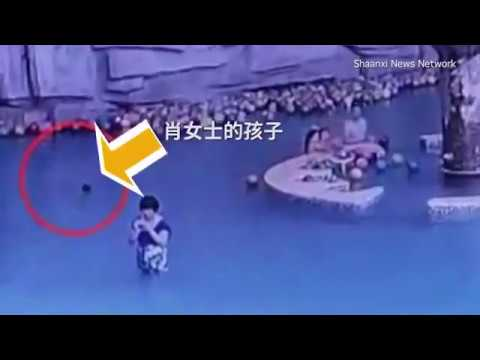 Tragic CCTV of child drowning as mum distracted by mobile phone!