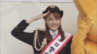モデルでタレントのトリンドル玲奈さんが30日、警視庁渋谷警察署の一...