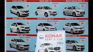 Цены на аренду автомобилей в Турции. Алания 2019. Rent a car in Alanya. Прокат авто в Турции.