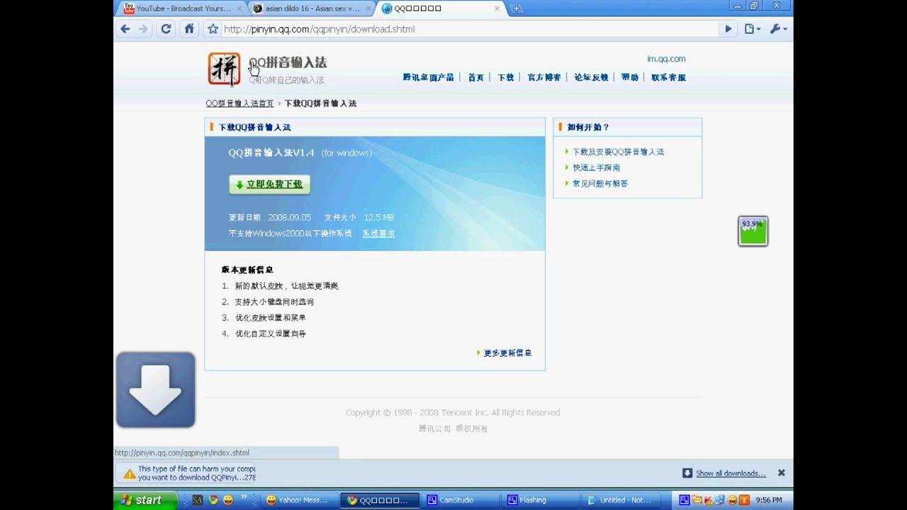 Windows china qqpinyin free download qqv youtube windows china qqpinyin free download qqv ccuart Gallery