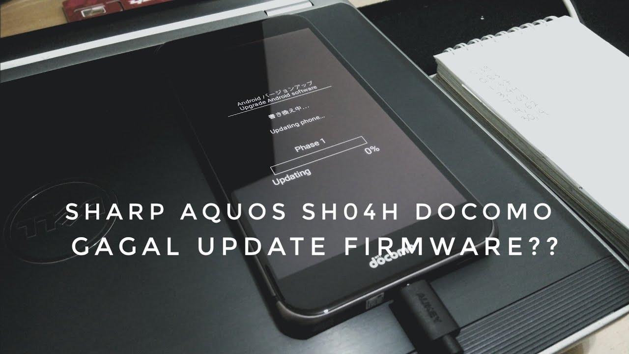 Sharp Aquos SH04H Docomo Update Firmware