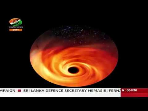 First direct visual evidence of Black hole ever recorded | Science Monitor | DD India
