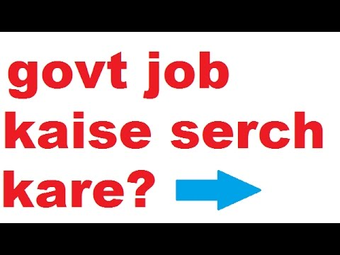 job serch Job seekers get help selecting a new career, finding a new job, and locating suitable education or training create automated job searches that will email you a notice of new job openings that meet your interests.