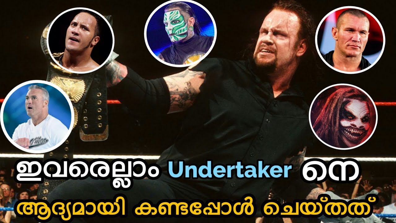 Undertaker's First Meeting with These Superstars 😲 | WWE Malayalam