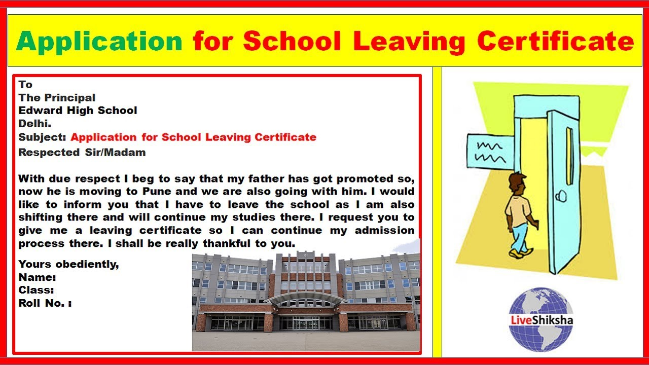 how to write an application to the principal for school leaving certificate