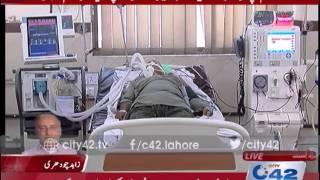 Ganga Ram Hospital dialysis unit construction and renovation work gradation began