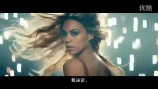 Beyoncé &;Get Going Toyota& Commercial