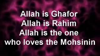 Give Thanks To Allah Lyrics