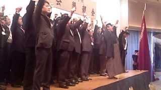 2014群馬県立太田高校(旧制中学)金山同窓会新年会・懇親会 校歌乙