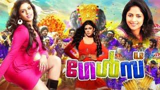 New Malayalam Full Movie DVD Copy Latest Malayalam Films 2018