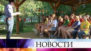 Владимир Путин подписал документы о безопасном отдыхе для детей, невозвратных билетах на поезда.