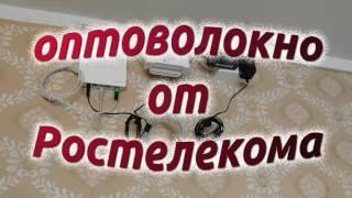 видео Прокладка Антенного Кабеля - Стоимость в Санкт-Петербурге