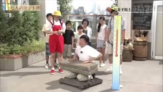 七人のコント侍 8月8日 , 七人のコント侍 140808, 七人のコント侍 2014...