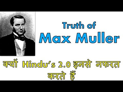 Max Muller | क्यों Hindu's 2.0 Max Muller से नफरत करते हैं  | Hindu 2.0 Exposed