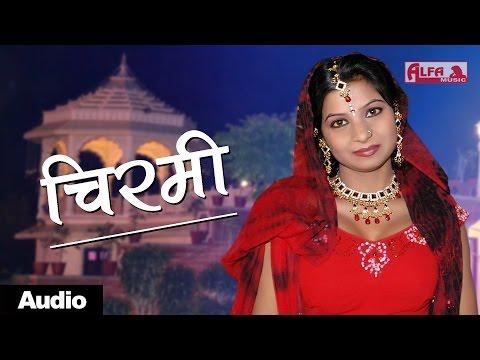 Wari Jau Chirmi Ne Rajasthani Folk Song | Alfa Music & Films