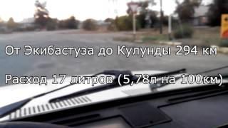 видео Карбюратор ВАЗ 2105 расход топлива на 100 км