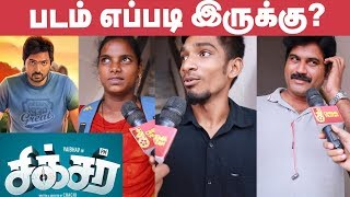 Sixer Public Opinion | Review | Vaibhav