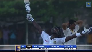 Sri Lanka beat Pakistan by seven wickets -1st Test, Day 5: Highlights