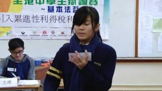 Publication Date: 2011-12-15 | Video Title: 第十一屆《基本法》多面體─全港中學生辯論賽新界西區決賽