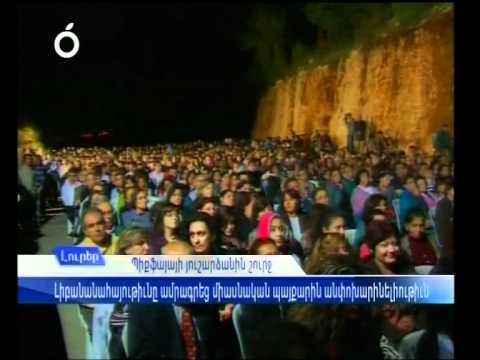 Commemorating 97th Anniversary Of Armenian  Genocide In Bikfaya Lebanon
