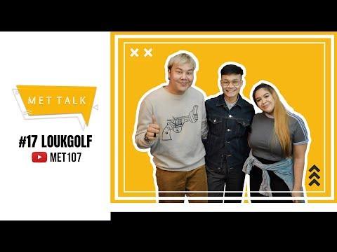 MET Talk #17