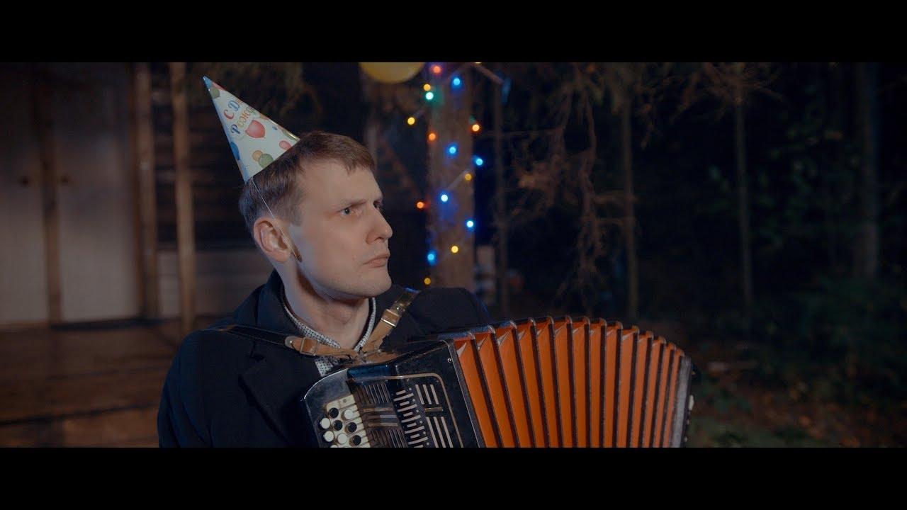 Lx24 - Не было печали (Премьера клипа, 2018)