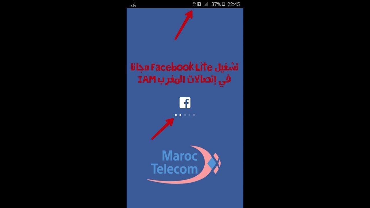 FB LITE PRO WIZO