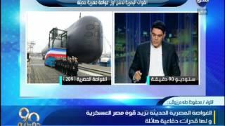 فيديو| معتز عبد الفتاح: جيشنا وطني ويعمل في صمت