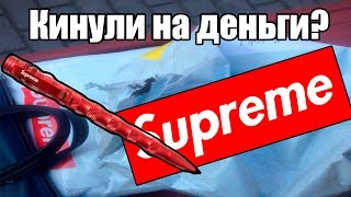 видео свитшот supreme