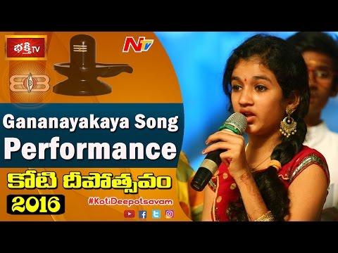 Gananayakaya Song Performance by Sri Thyagaraya Students @ 13th Day Bhakthi TV #KotiDeepotsavam 2016