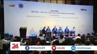 """Đặc khu - """"Sân chơi"""" quốc tế tại Việt Nam - Tin Tức VTV24"""